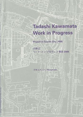 Tadashi Kawamata Work in Progress - Project in Toyota City 2000 - Document
