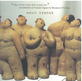 Men, I wish I knew how to quit you: An exhibition of ceramic figures by Rosanna Li Wei-han