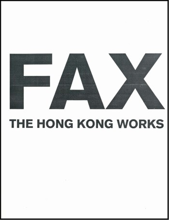 Fax: The Hong Kong Works