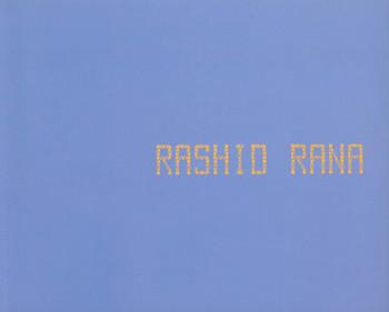 Rashid Rana: Identical Views