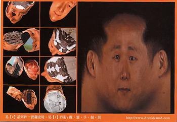 Solo Exhibition by Lu Hsianfu