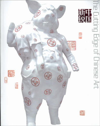 The Cutting Edge of Chinese Art