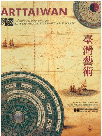Art Taiwan: La Biennale di Venezia, XL VI Esposizione Internazionale d'Arte