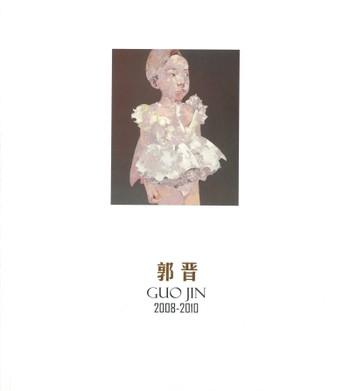 Guo Jin 2008-2010