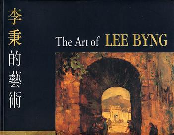 The Art of Lee Byng