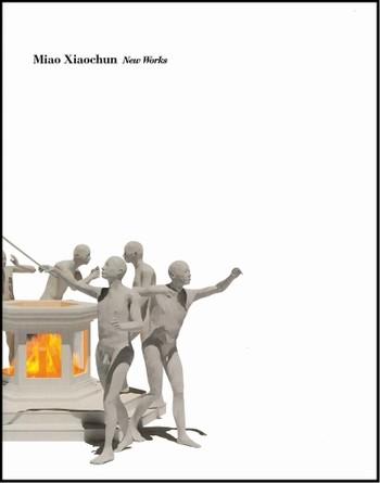 Miao Xiaochun: New Works