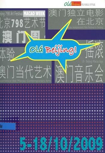 Ola Beijing!: Macau Contemporary Arts in Beijing