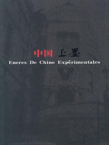 Encres De Chine Experimentales