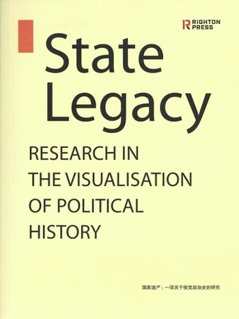 State Legacy: Research in the Visualization of Political History
