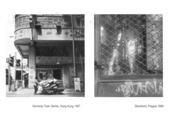 Urban Funk - Hong Kong in the Culture of World Urbanism: An Exhibition of Photographs by Mary Padua