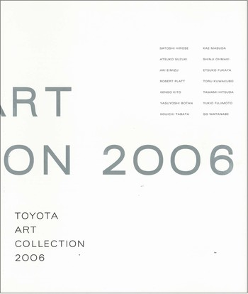 Toyota Art Collection 2006