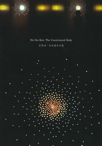 Ho Siu Kee: The Constrained Body