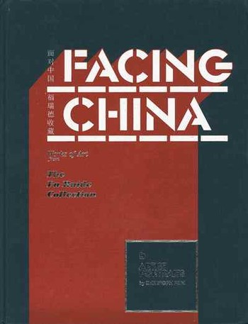 Facing China:  Works of Art from the Fu Ruide Collection