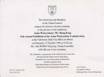 Asian Watercolours '96: Hong Kong 11th Annual Exhibition of the Asian Watercolour Confederation