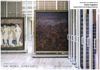 Foujita Tsuguharu:Complete Works from the Museum Collection