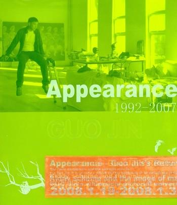 Appearance: Guo Jin's Return 1992-2007