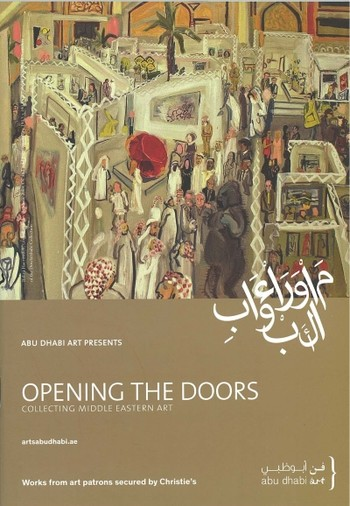 Abu Dhabi Art Presents: Opening The Doors: Collecting Middle Eastern Art