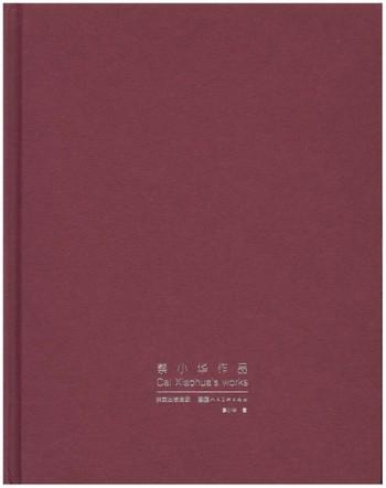 Cai Xiaohua's Works