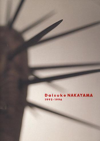 Daisuke Nakayama 1992-1996