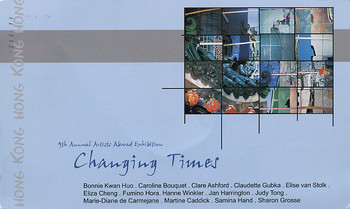 9th Annual Abroad Exhibition: Changing Times