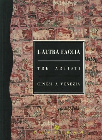 (The Other Face: Three Chinese Artists in Venice)