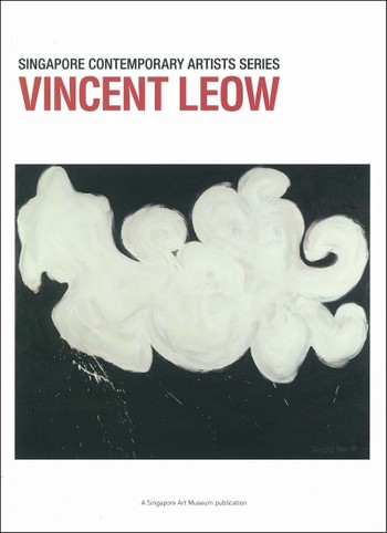 Singapore Contemporary Artists Series: Vincent Leow
