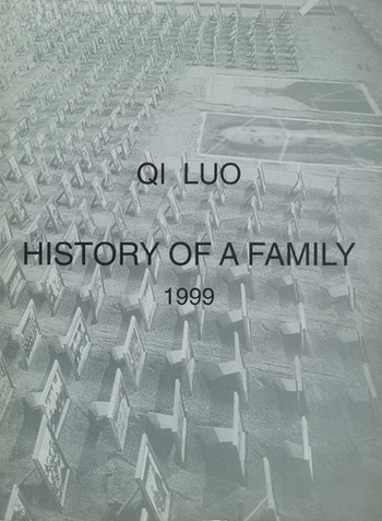 Qi Luo: History of A Family 1999
