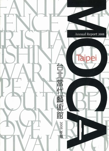 Annual Report 2008 Museum of Contemporary Art, Taipei