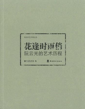 (Hua Feng Shi Yu Qiao)