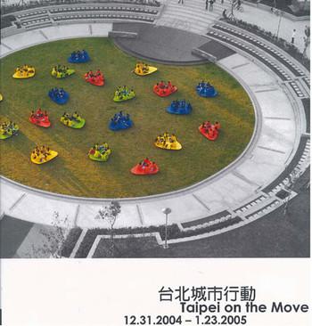 Taipei on the move