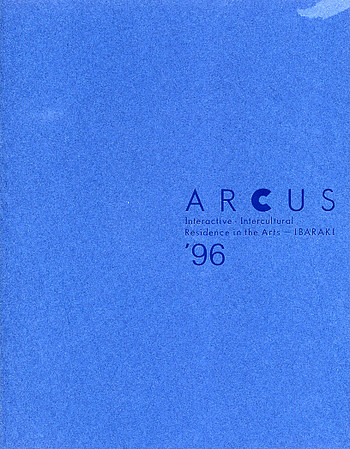 ARCUS Project 1996
