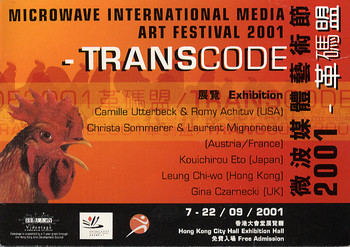 Microwave International Media Art Festival 2001 - TRANSCODE