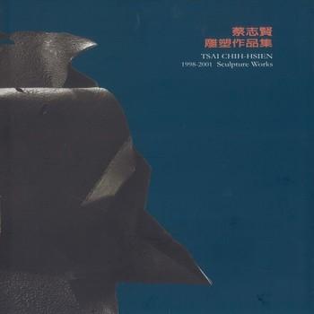 Tsai Chih-Hsien: 1998-2001 Sculpture Works