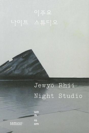 Jewyo Rhii: Night Studio