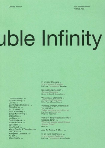 Double Infinity