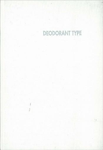 Deodorant Type