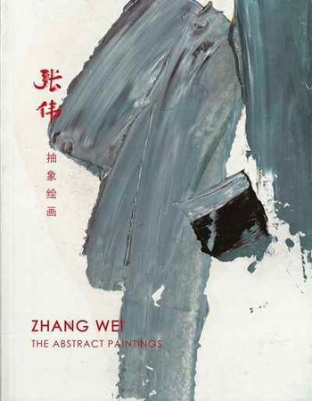 Zhang Wei: The Abstract Paintings 1977-now