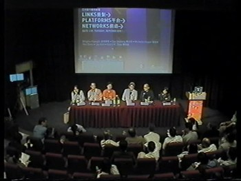 Contemporary Asian Art Forum: Links, Platforms, Networks 2