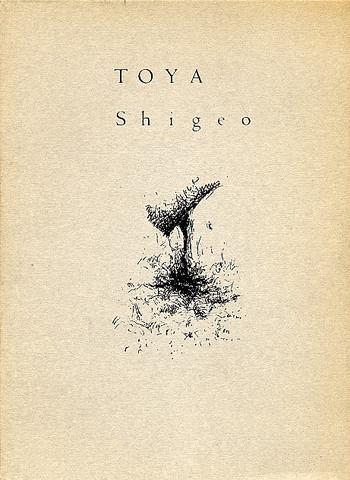 TOYA Shigeo