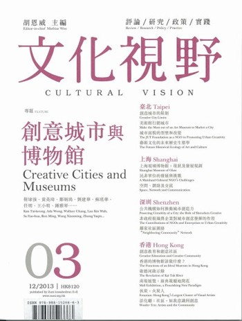 Review/ Research/ Policy/ Practice: Cultural Vision 03