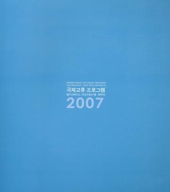 2007 International Exchange Program: SSamzie Space / Biz Art (Seoul / Shanghai)