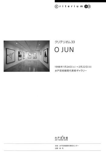 O Jun