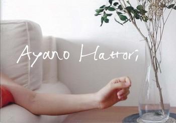 Ayano Hattori