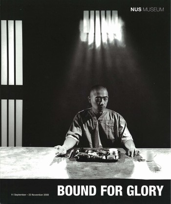 Bound for Glory (Booklet)