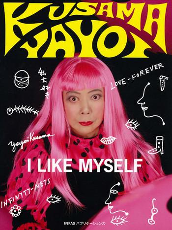 Yayoi Kusama: I Like Myself