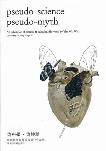 Yim Wai Wai: pseudo-science pseudo-myth