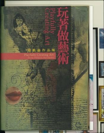 Playfully Creating Art: Zhou Yilun's Portfolio