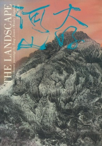 The Landscape: Modern Chinese Paintings by Tang Jiawei (Wesley Tongson)