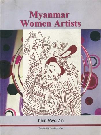 Myanmar Women Artists