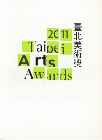 2011 Taipei Arts Awards